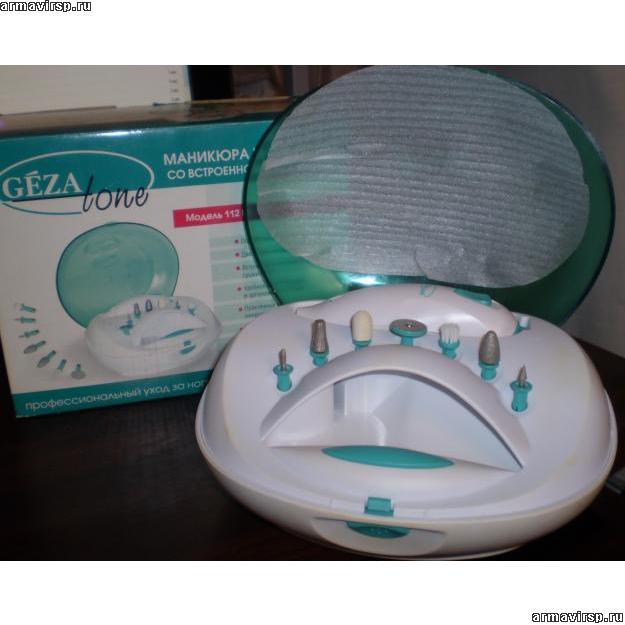 Gezatone аппарат для маникюра