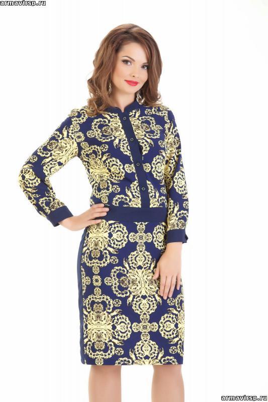 Саломея Одежда Женская С Доставкой